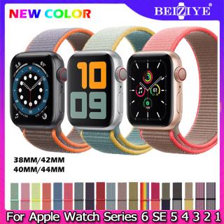 [Mua 1 tặng 1]Dây đeo thay thế dành cho Apple Watch Series 6 5 4 3 2 1 38mm 40mm 44mm 42mm thumbnail