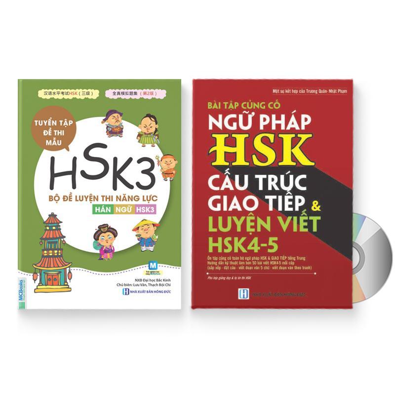 Combo 2 sách: Bộ đề luyện thi năng lực Hán Ngữ HSK3 + Bài Tập Củng Cố Ngữ Pháp HSK – Cấu Trúc Giao Tiếp & Luyện Viết HSK 4-5 Kèm Đáp Án + DVD quà tặng – DETHIHSK3NGUPHAPHSK