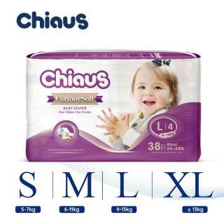 [MIÊ N PHI VÂ N CHUYÊ N] Tã Bi m dán Chiaus Baby Diaper size S52 - Go i 52 miê ng (Cho be tư 5-7kg) M48 - Go i 48 miê ng (Cho be tư 6-11kg) L38 - Go i 38 miê ng (Cho be tư 9-13kg) XL32 - Go i 32 miê ng (Cho be trên 13kg) thumbnail