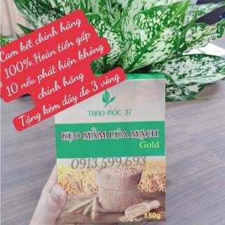 Kẹo mầm lúa mạch GOLD Thảo Mộc 37 thumbnail
