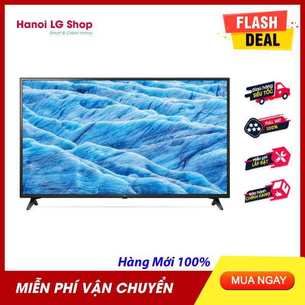 Bảng giá [HÀNG CÓ SẴN] Smart Tivi 4K 49 inch LG 49UM7100PTA