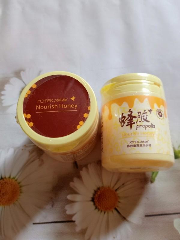 Kem mật ong lột làm trắng da ROREC NOURISH HONEY