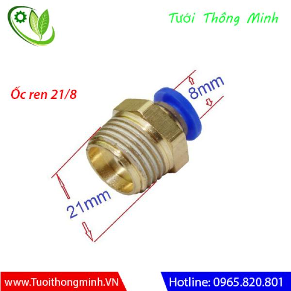 Bảng giá Ốc ren 21/8 sử dụng kết nối dây phun sương 8mm