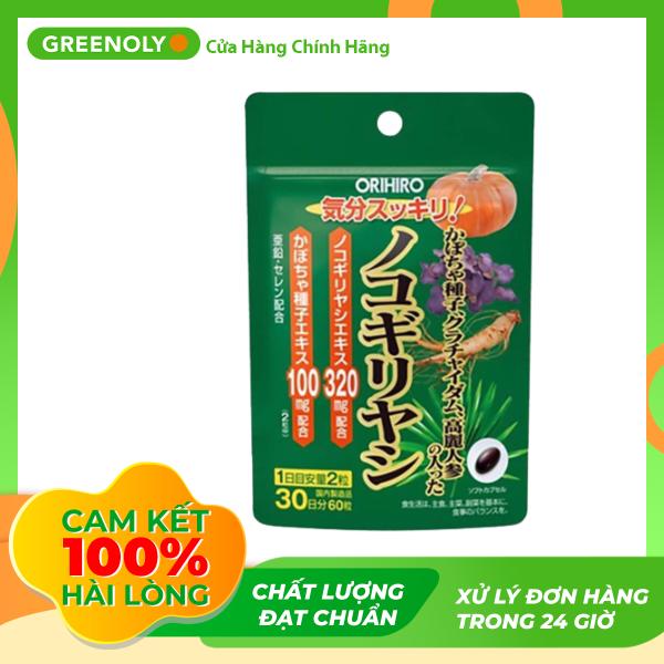 Viên Uống Chiết Xuất Cây Cọ Lùn Hỗ Trợ Tuyến Tiền Liệt Nam Giới Orihiro 60 Viên - Greenoly Việt Nam phân phối chính hãng