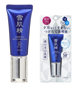 Nhũ tương dưỡng ngày trắng da Kose Sekkisei White UV Emulsion SPF50+ PA++++ 20g thumbnail
