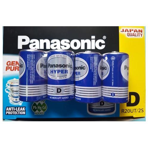 Pin đại D hộp 24 viên PANASONIC 1.5v R20UT.2S