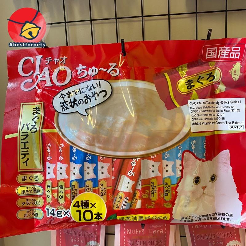 [Hàng chuẩn chất lượng Nhật Bản] - Ciao Churu Súp thưởng cho mèo - Gói nguyên 40 Thanh 14g Mix Vị