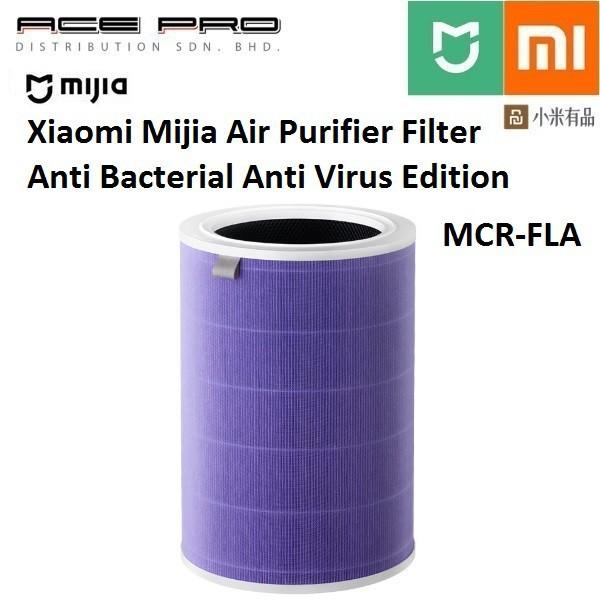 Bộ thay lọc Máy lọc không khí Xiaomi Mijia MCR-FLA Bốn lớp lọc PM2.5 Loại bỏ Formaldehyde cho Máy lọc không khí Xiaomi