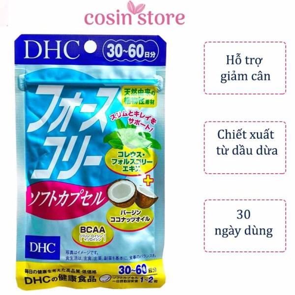 Viên uống giảm cân DHC Forskohlii Soft Capsule gói 60 viên 30 ngày dùng - Hỗ trợ kiểm soát cân nặng
