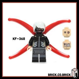 KF 368 (CÓ SẴN) - Đồ chơi lắp ráp Mô hình sáng tạo Minifigure và Non-Lego Nhân vật Kaneki Ken trong anime Tokyo Ghoul thumbnail