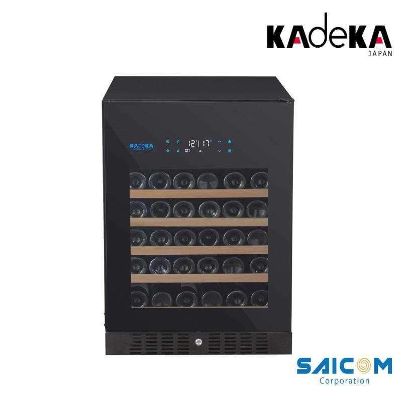 TỦ ƯỚP KADEKA KS54TL/TR