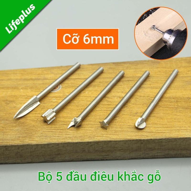 Bộ 5 đầu điêu khắc gỗ trục 3mm các cỡ 4-6-8mm