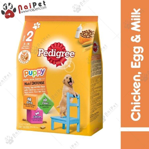 Thức Ăn Hạt Cho Chó Con Vị Gà Trứng Và Sữa Puppy Pedigree Gói 400g