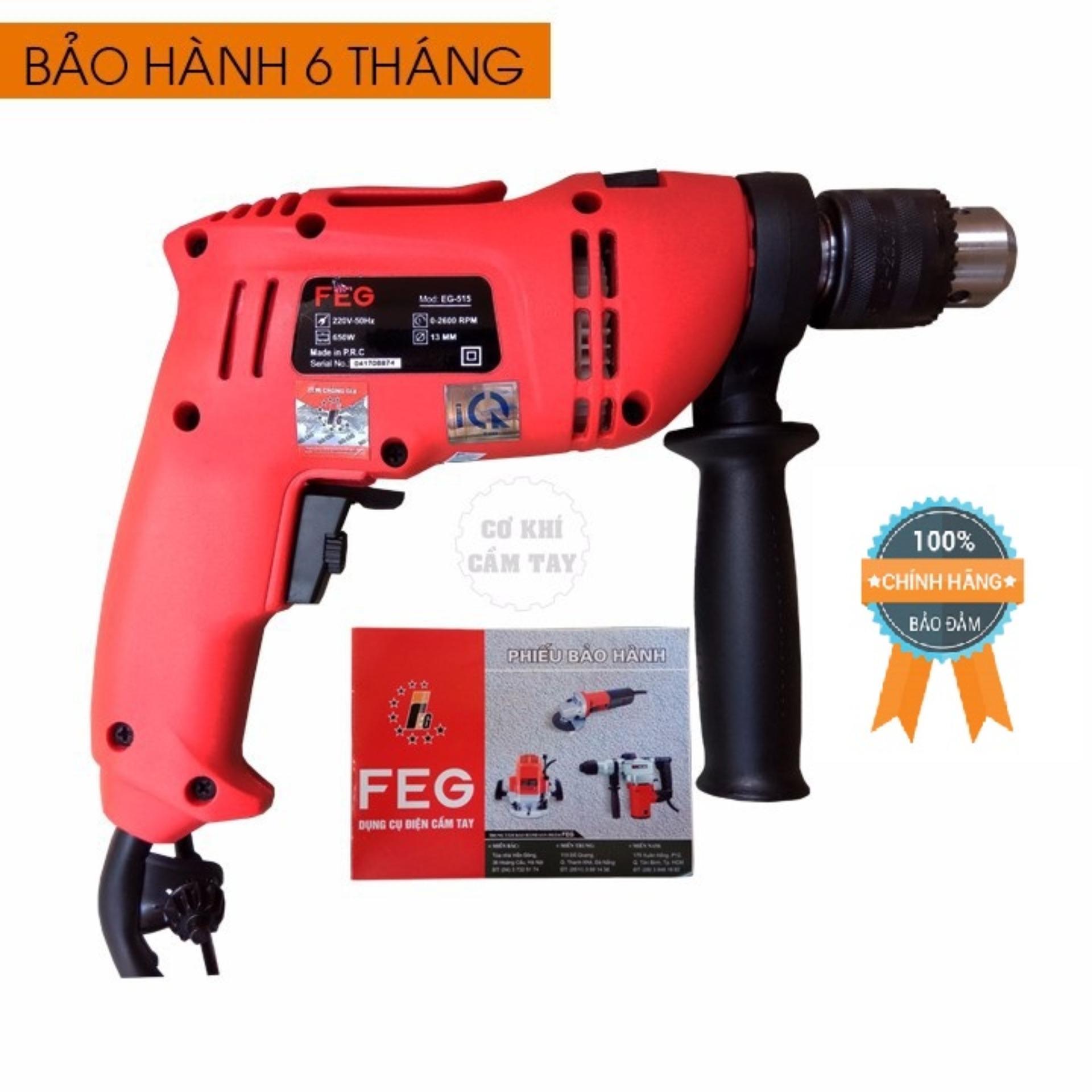 Máy khoan FEG - EG515