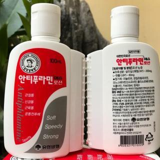 Dầu nóng xoa bóp Hàn Quốc Antiphlamine 100ml[Hàng Chuẩn] [PhamTran Shop] [PhamTran Shop] thumbnail