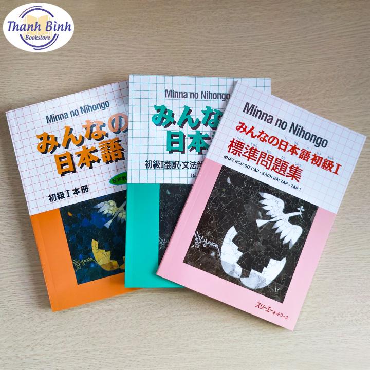 Bộ Sách Giáo Trình Tiếng Nhật Minna No Nihongo I- Trình độ Sơ Cấp N5 (trọn Bộ 3 Cuốn) Đang Hạ Giá tại Lazada