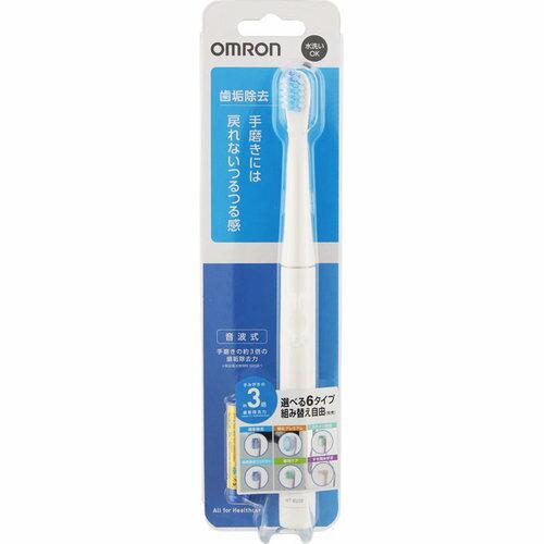 Giá Bàn chải đánh răng chạy pin OMRON Sonic - Nhật Bản