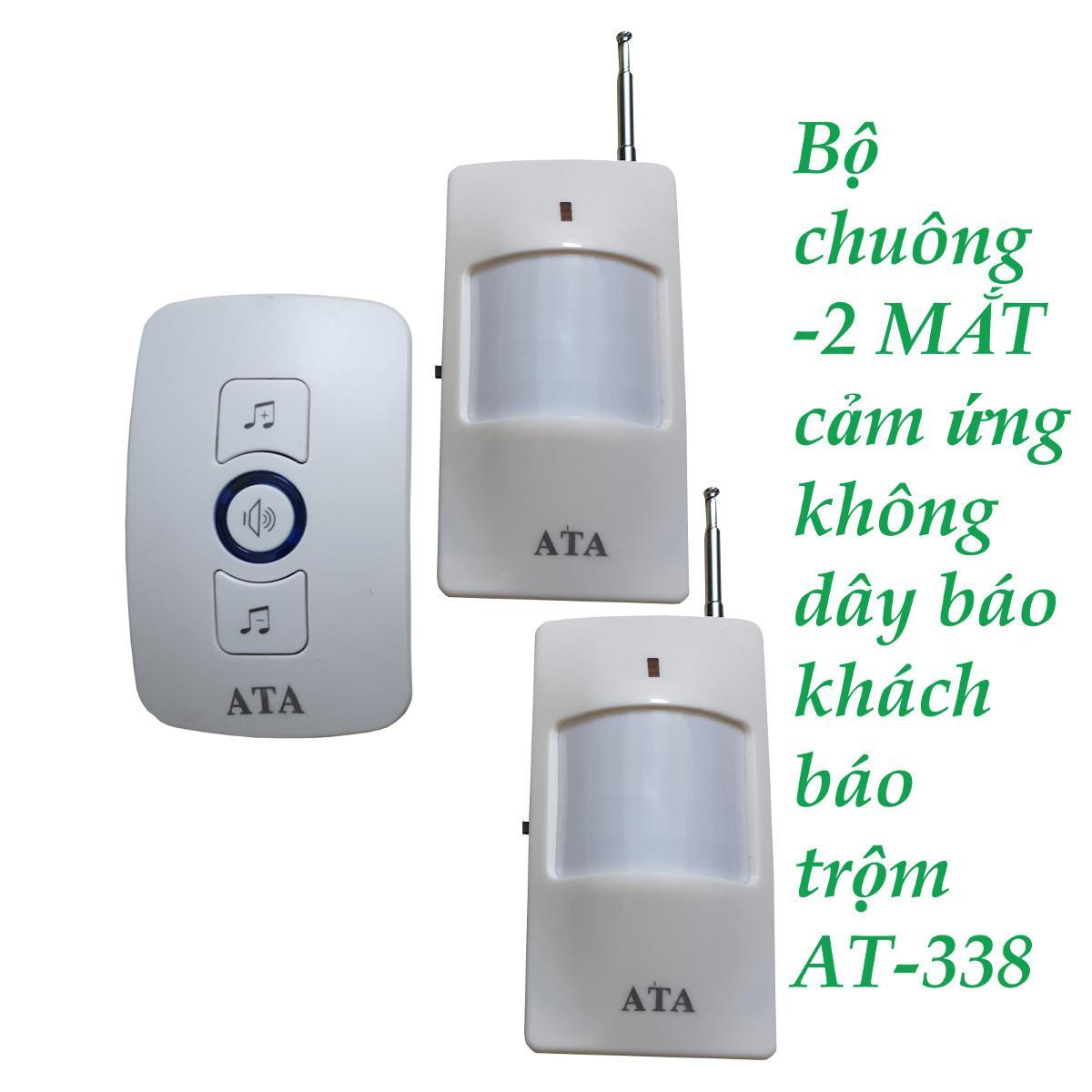 Bộ chuông 2 MẮT cảm ứng báo khách- báo trộm không dây AT-338. Kết nối thêm được chuông, cảm biến, nút nhấn, cửa từ. Tiếng chuông hay.