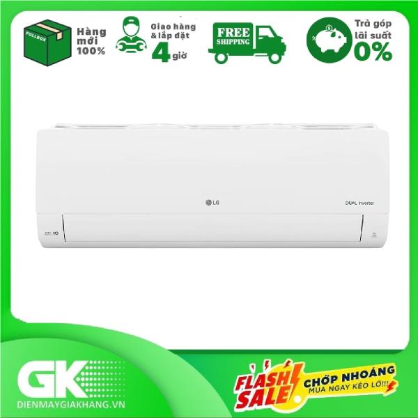 [Trả góp 0%]Máy lạnh LG Inverter 2.5 HP V24ENF1
