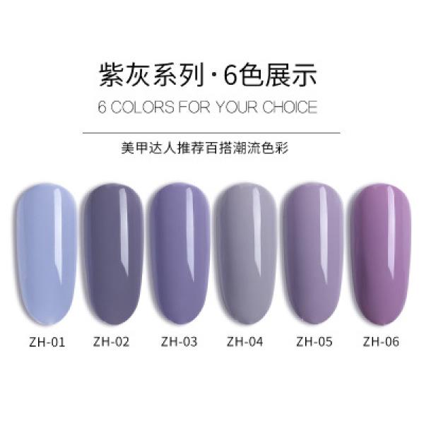 [HCM]Sơn gel AS bền màu cực kì mướt 15ML (dành cho tiệm nail chuyên nghiệp) - ZH giá rẻ
