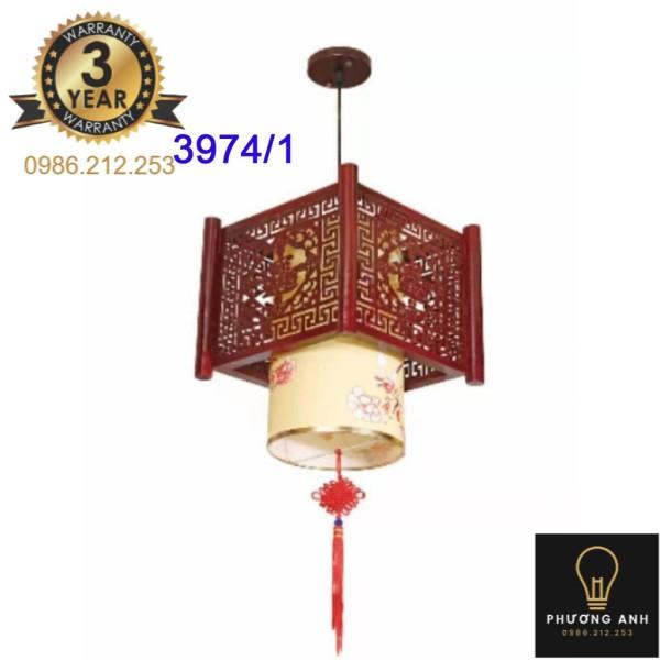 Bảng giá Đèn lồng gỗ thả bàn ăn, trang trí phòng bếp, phòng khách sang trọng cổ điển mã 3974/1- Đèn Phương Anh