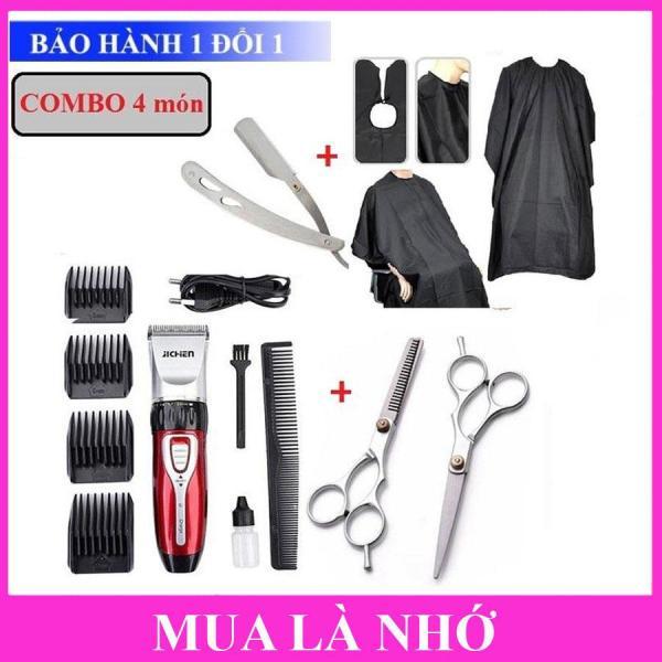 Tăng Đơ Cắt Tóc JC 0817 Cho Bé TẶNG Bộ Kéo + Áo Choàng + Dao Cạo râu