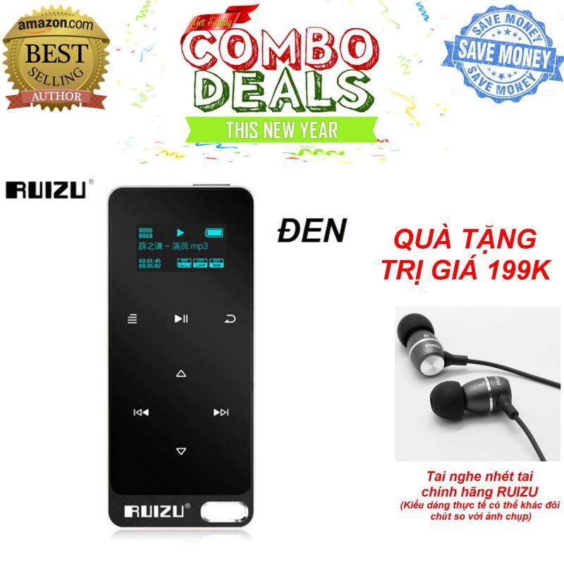 Máy ghi âm, nghe nhạc MP3 Lossless RUIZU X05 (Đen) [Công ty nhập khẩu và phân phối] - Bảo hành 6 tháng lỗi đổi mới + TẶNG tai nghe nhét tai RUIZU chất lượng cao trị giá 199K