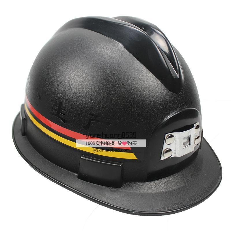 Mũ Công Nhân Mỏ Có Thể Được Trang Bị Với Đèn Thợ Mỏ Mũ Bảo Hộ Mũ Bảo Hiểm ABS Trang Web Mỏ Khai Thác Mỏ Bảo Hộ Lao Động Chống Tĩnh Điện Mũ Bảo Hộ