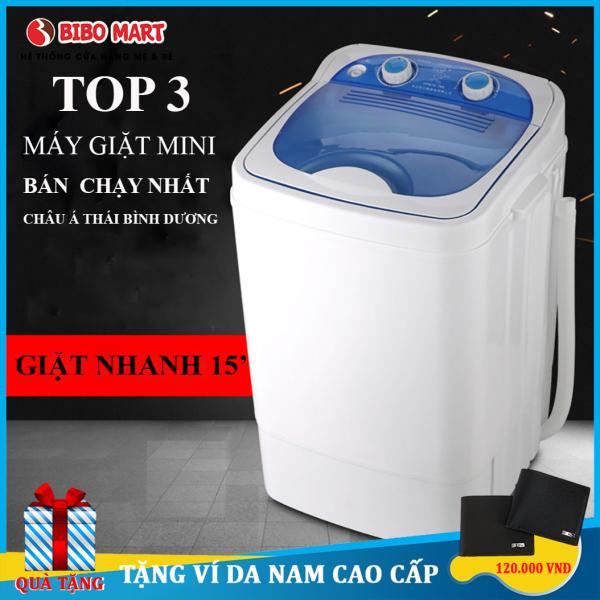 Bảng giá Máy giặt 7kg thùng đơn nắp trên mini bán tự động giặt tia UV diệt khuẩn giặt nhanh sạch thiết kế đơn giản gọn nhẹ không tốn không gian gia đình, dễ sử dụng Bảo hành 2 năm lỗi đổi mới trong 7 ngày Điện máy Pico