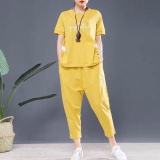 Set Bộ Phối Thời Trang -SBL-9091 chất liệu vải áo cotton co giãn mặc mát thoải mái khi di chuyển vận động thumbnail