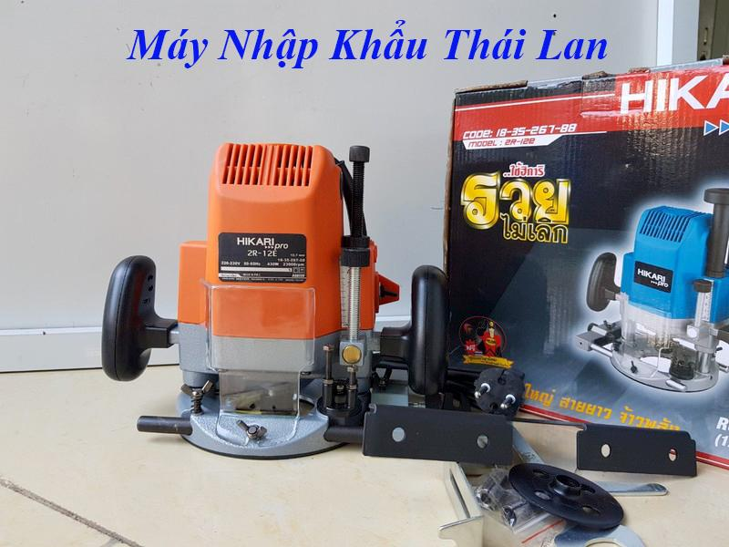 Máy Phay Gỗ Hikari Cos 12,7mm- Máy Soi Gỗ Hikari- Máy Phay Gỗ Thái Lan