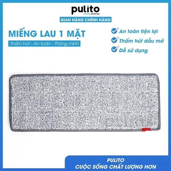 Miếng lau 1 mặt thay thế cây lau nhà Spin Mop Pulito LS-CLS-M1-BL