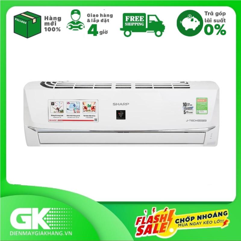 Máy lạnh Sharp Inverter 1.5 HP AH-XP13WHW, làm lạnh cực nhanh POWERFUL JET,tiết kiệm điện, vận hành êm ái, bảo hành 12 tháng