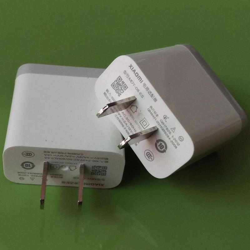Giá Củ sạc nhanh Quick Charge 3.0 Xiaomi MDY-08-ES dùng cho máy Xiaomi Mi6