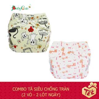 Combo 2 bộ tã vải BabyCute Ngày Siêu chống tràn size S (3-9kg) (2 Vỏ + 2 Lót) mẫu bé Gái thumbnail