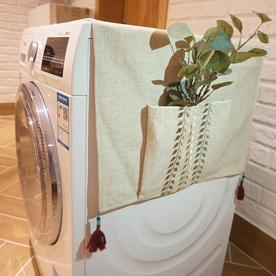 MHDD [Embroidered Dustproof duo yong gai Words】 Refrigerator Cover Washing Machine gai jin Bedside Table Towel Cabinet Cover
