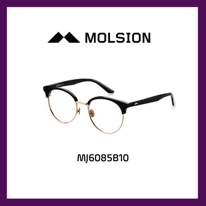 Giá bán Gọng Kính Molsion 6085B10
