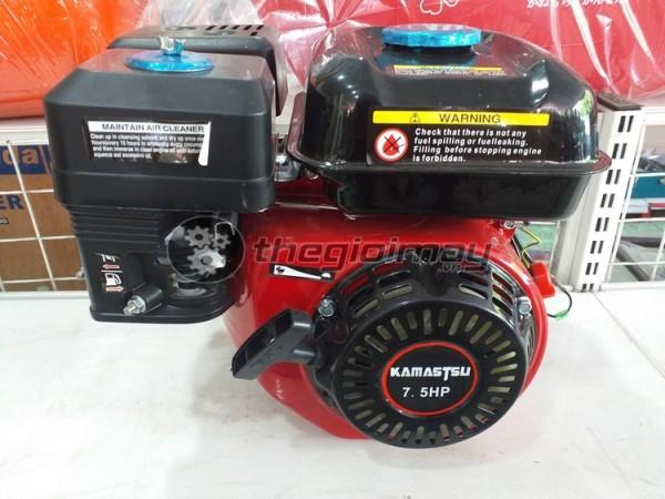 Động cơ xăng Kamastsu GX230