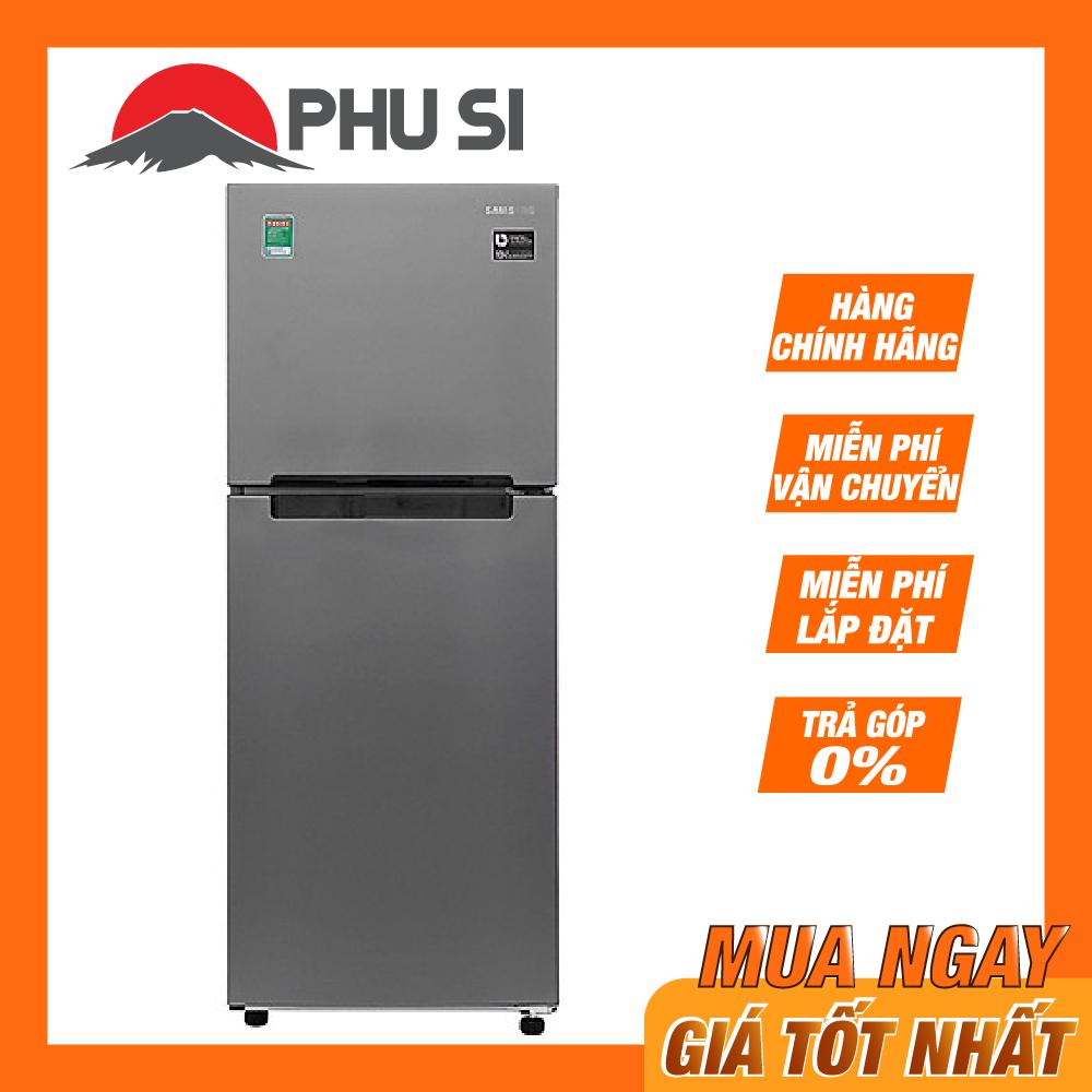 TRẢ GÓP 0% - BẢO HÀNH 2 NĂM - Tủ lạnh Samsung Inverter 208 lít RT19M300BGS/SV