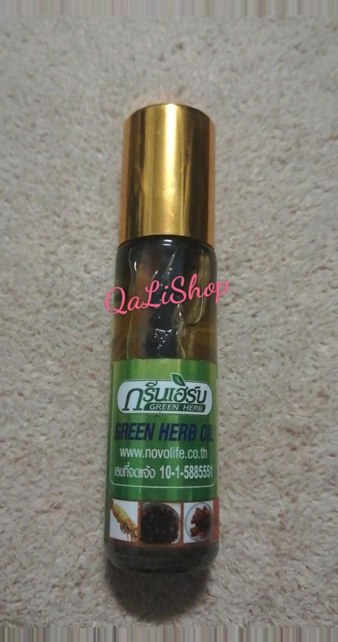 [ Sale ] 1 Dầu Gió Thái Lan Green Herb Oil 8ml Từ Thảo Dược Nhân Sâm-Qali Shop