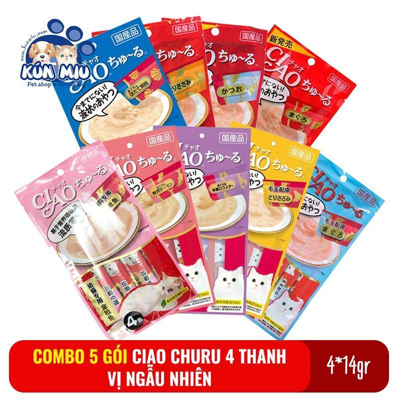 Combo 5 gói Súp dinh dưỡng, bánh thưởng cho mèo Inaba Ciao Churu gói 4 tuýp * 14g nhiều vị mix ngẫu nhiên
