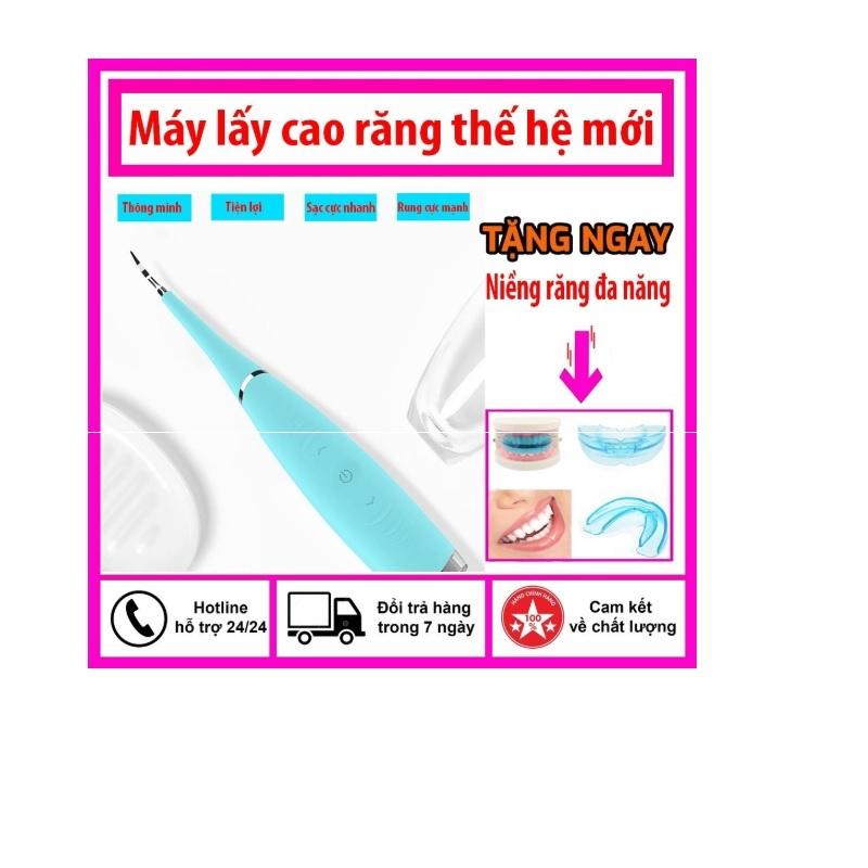 Máy Lấy Cao Răng mini Cầm Tay loại bỏ mảng bám và cao răng làm trắng răng giá rẻ