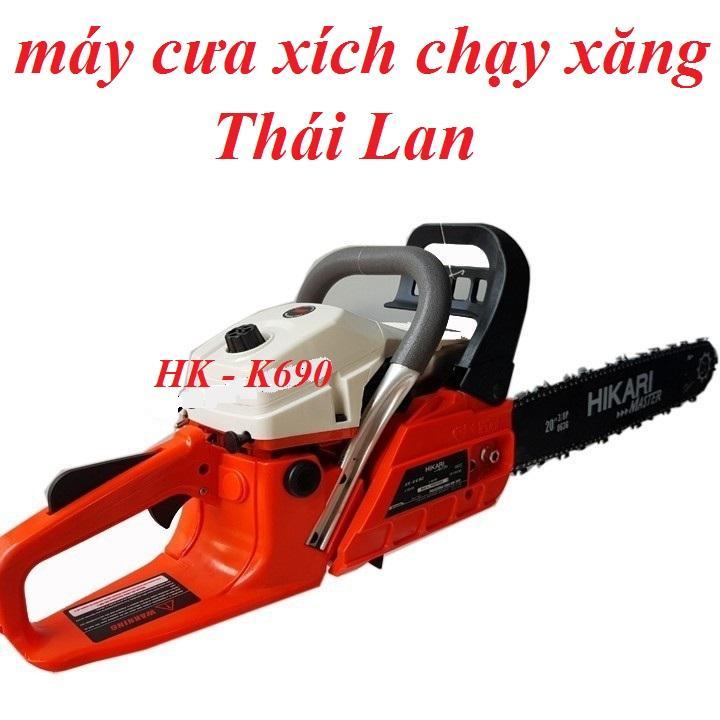 Máy cưa xích chạy xăng Hikari Thái Lan, lưỡi dài 20, động cơ 2 thì 3.4 HP