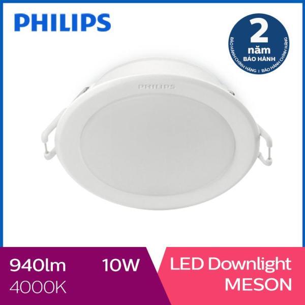 Đèn Downlight âm trần Philips LED Meson  59203 10W 4000K- Ánh sáng trung tính