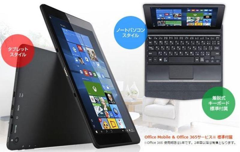 Laptop Mini (Tablet) Intel WN892, phím rời, cảm ứng, camera trước sau, Win 10 bản quyền, xách tay Nhật Fullbox