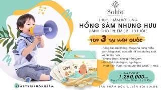 freeship Hồng Sâm BabyChunHo - Giúp trẻ tăng sức đề kháng - phát triển toàn diện cho trẻ - Tặng nón bảo hiểm khi mua 2 thùng trị giá 300k -Khánh Linh Solife thumbnail