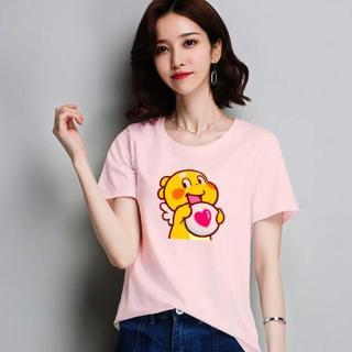 Áo Thun nữ Hàn Quốc EM1145 Thời Trang Elsa thumbnail