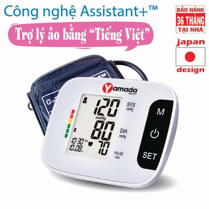 Máy đo huyết áp Yamada Nhật Bản – Công nghệ Assistant+ bằng tiếng Việt, Heart Link độc quyền