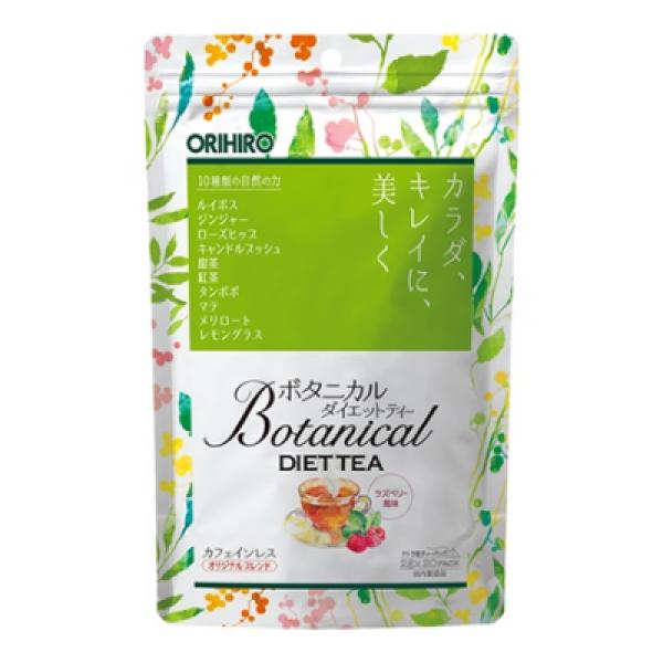 TRÀ GIẢM CÂN, DETOX CƠ THỂ CỦA NHẬT ORIHIRO (20 GÓI/ TÚI), HƯƠNG VỊ QUẢ MÂM XÔI VÀ THẢO MỘC DỄ UỐNG , trà thảo mộc detox cơ thể hỗ trợ giảm cân của Nhật có vị dễ uống, giúp cơ thể thải độc, BOTANICAL DIET TEA cao cấp