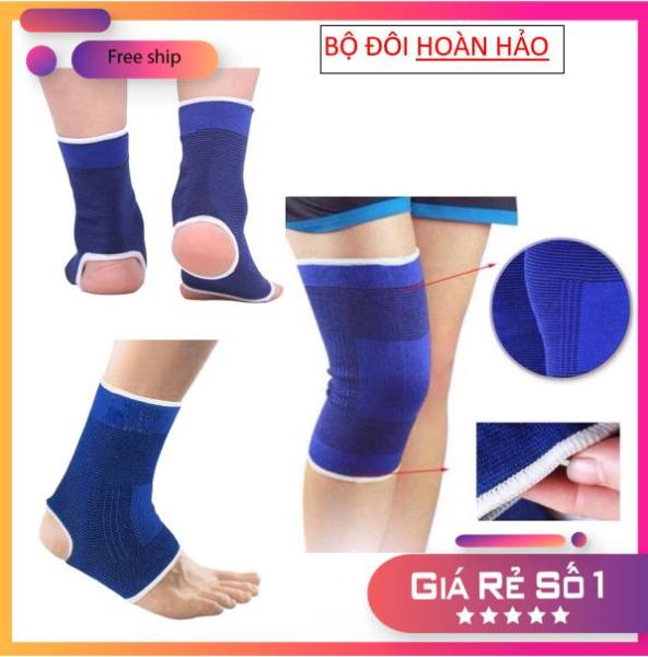 combo bảo vệ đầu gối + bảo vệ gót chân màu xanh, giúp ổn định và chắc chắn khớp gối, gót chân khi hoạt động cường độ nặng